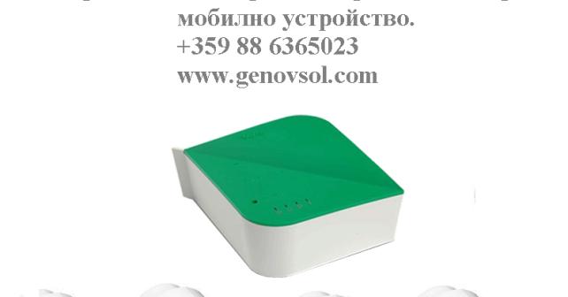 genov-sol-parno-2